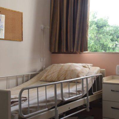בית חולים סיעודי בשרון